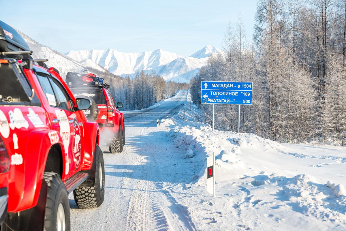 экспедиция по Арктике через самую холодную точку Северного полушария